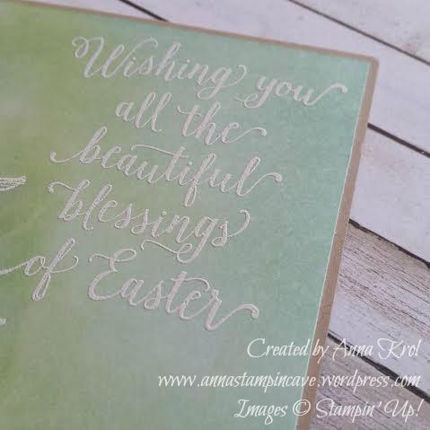 Corner Garden Easter Card 2